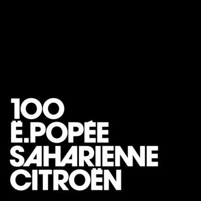 100 e popee saharienne citroen