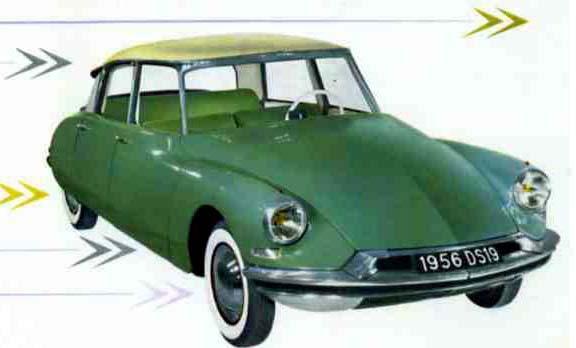 1955ds207