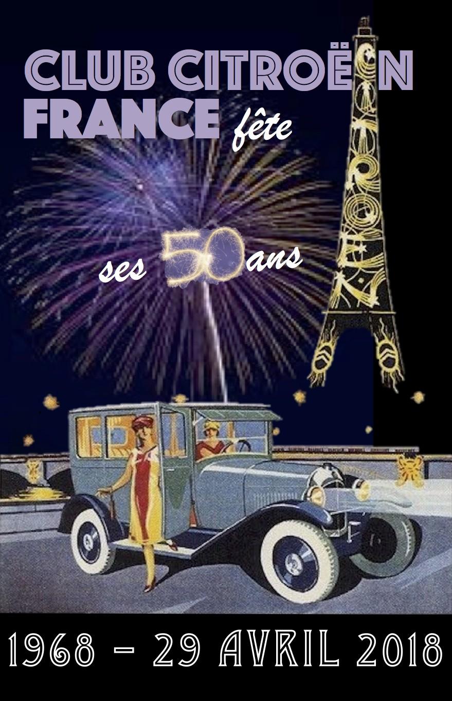 2018 Les 50 ans du CCF à La Tour Eiffel