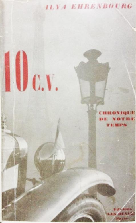 1930 10cv Chronique de notre temps