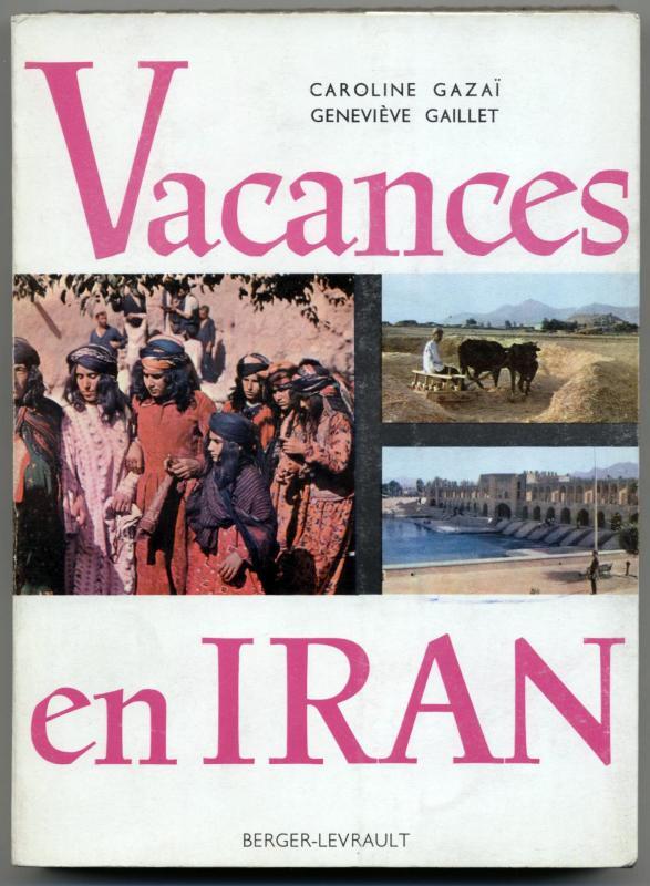 1961 Vacances en Iran