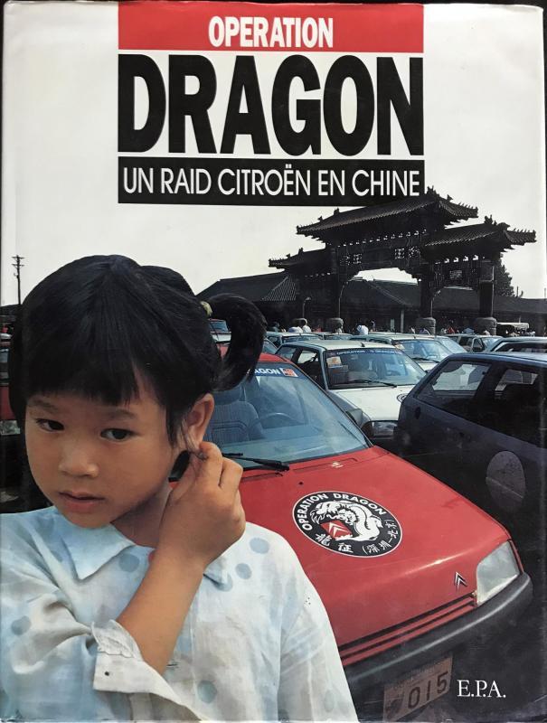 1989 Opération Dragon