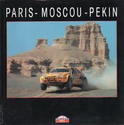 1992 Paris - Mosou - Pékin