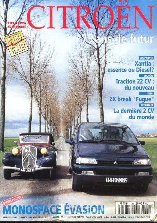 1994 Citroën Rétroviseur, 75 ans de futur