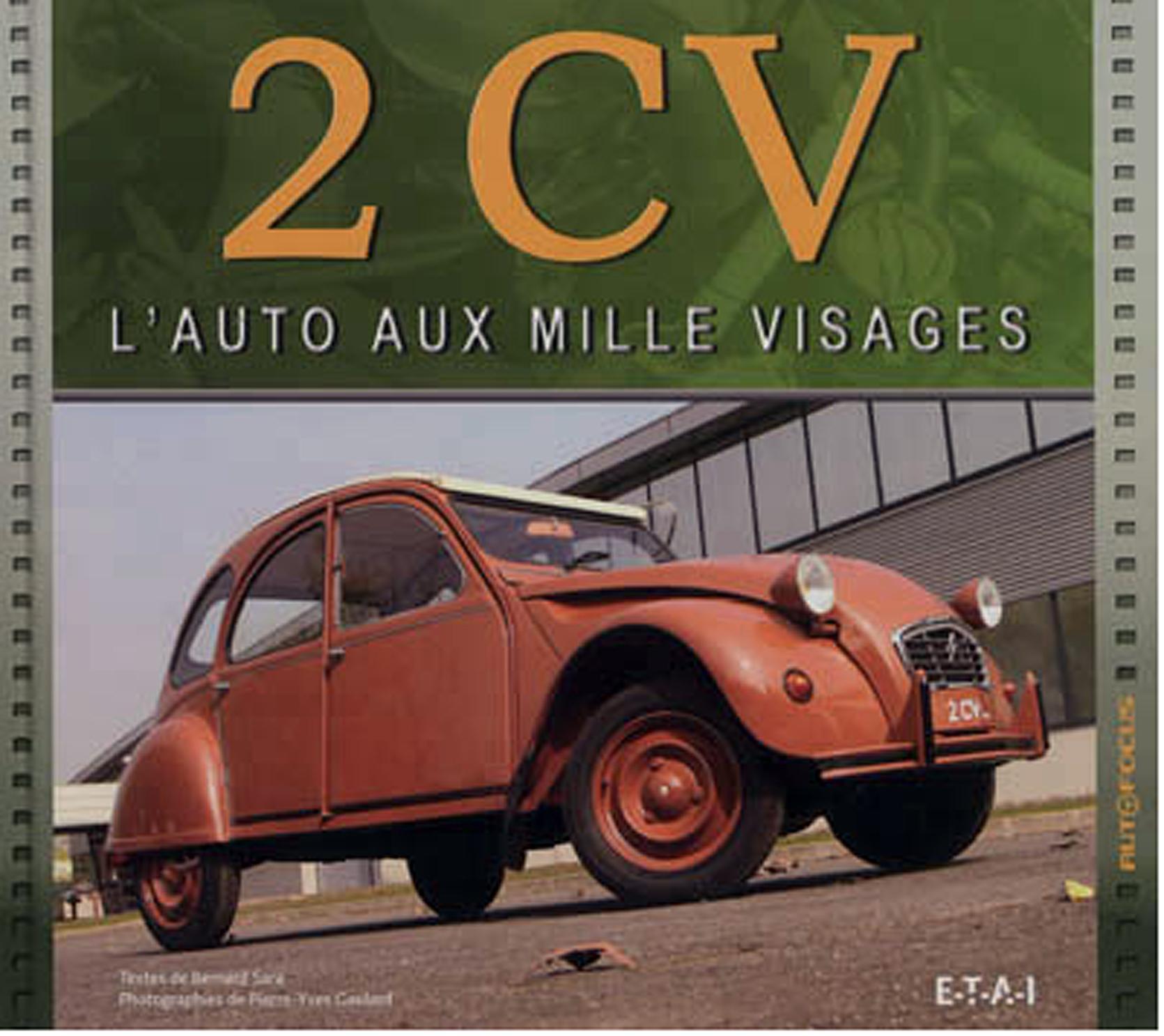 2012 2CV Aux mille visages