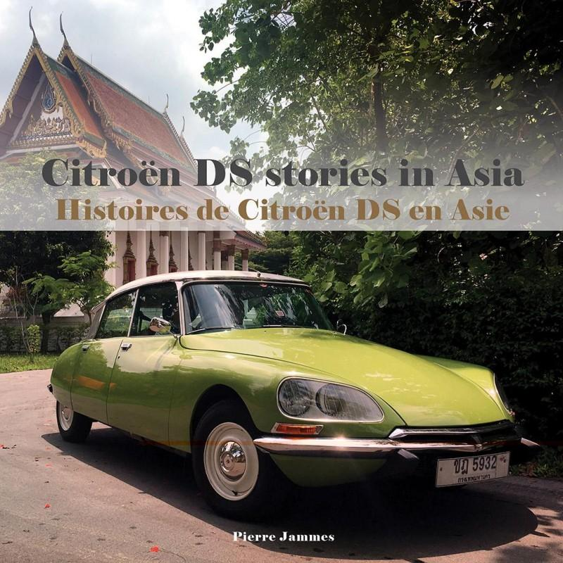 2017 Citroën DS Stories in asia