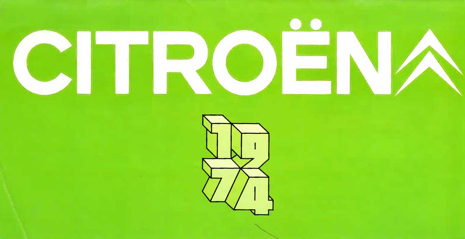 Image gamme Citroën 1974